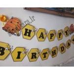 ریسه تولد مبارک زنبوری