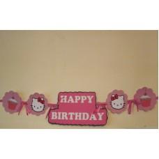 ریسه تولد مبارک هلو کیتی