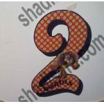 عدد چاپی تم تولد ماداگاسکار
