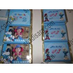 chocolate for  smurfs theme birthday party decoration