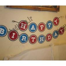 ریسه تولد مبارک مرد عنکبوتی